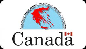 Canada Films